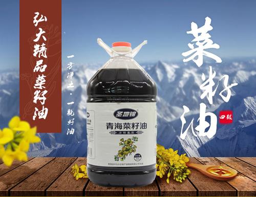 圣地锦20l - 青海省湟中弘大农副产品购销有限公司